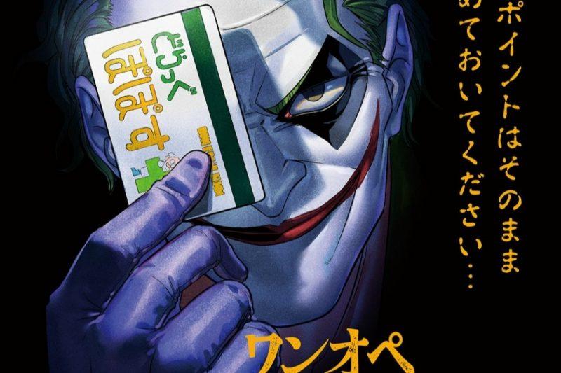One Operation Joker: da nemesi a babysitter